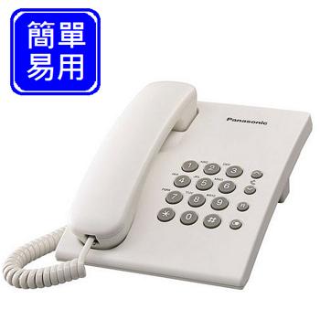 Panasonic 國際牌經典有線電話機 KX-TS500 (時尚白)