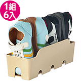 【寶貝屋】兒童收納鞋盒(附隔板)6入