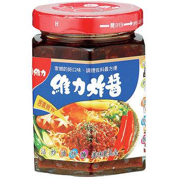 維力炸醬玻璃罐裝 175G/ 罐