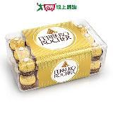 金莎巧克力30粒裝375g
