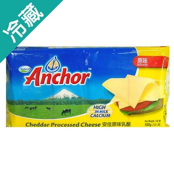 安佳切片乳酪24片500g