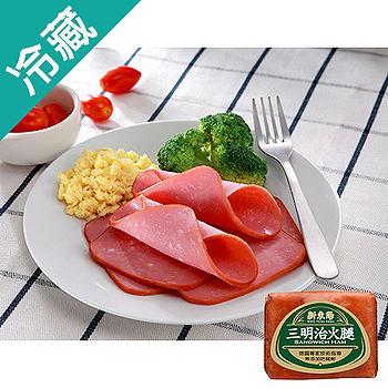 新東陽三明治火腿450g