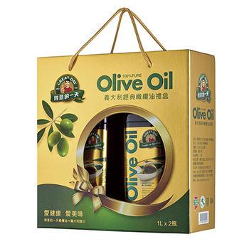 桂格得意的一天橄欖油禮盒
