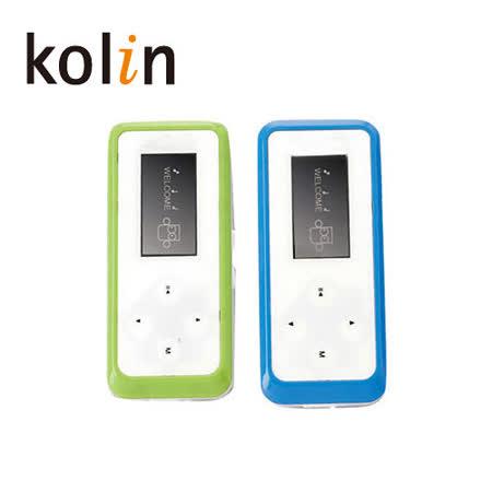 Kolin 1.1吋 4GB MP3數位播放機(KMP-102W)