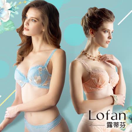 【Lofan露蒂芬】薄紗刺繡睡襯衣-藍