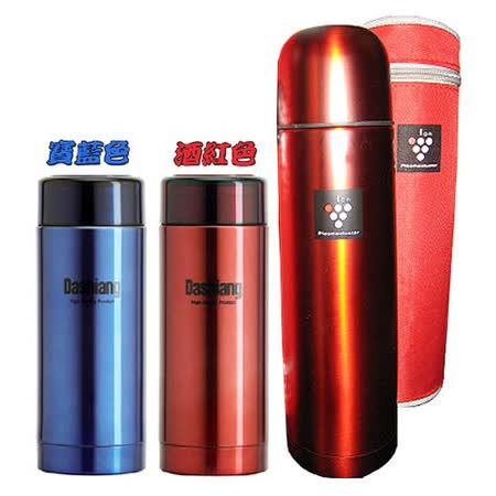 SHARP 夏普 SP-10012PCI / DS_C_320B/R  Plasmacluster 不繡鋼超真空保溫瓶