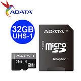 ADATA 威剛 32GB microSDHC TF UHS-I Class10 記憶卡