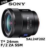 SONY Distagon T* 24mm F2 ZA SSM 卡爾蔡司鏡頭 (公司貨)