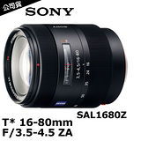 SONY 16-80mm T* F3.5-4.5 卡爾蔡司鏡頭 (公司貨)