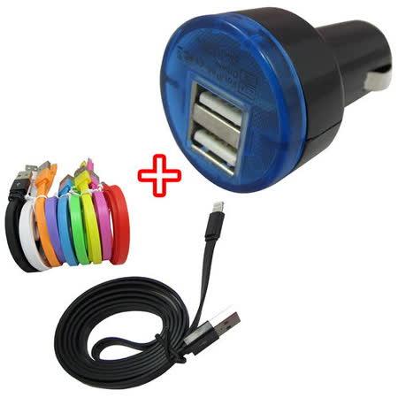 LN7B多彩扁條apple車用充電套件組 (充電傳輸線+車用雙孔充電器)