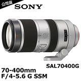 SONY 70-400mm F4.0-5.6 G鏡頭 (公司貨)