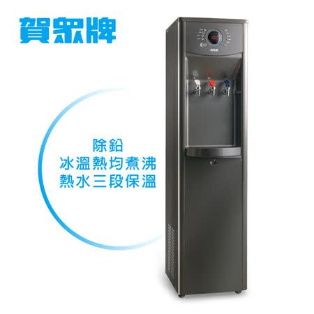 [賀眾牌] 微電腦節能型飲水機UN-1322AG-1-L