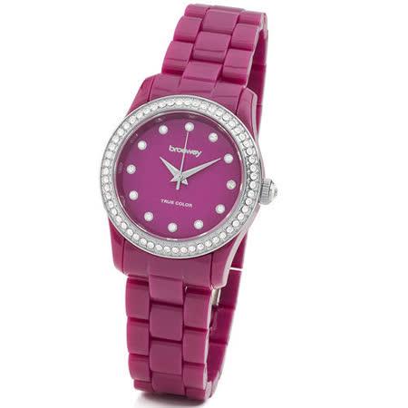 【真心勸敗】gohappy 線上快樂購【brosway】WTC16   True Color Mini 女錶鑽面PC鍊帶 覆盆玫紅色有效嗎基隆 愛 買 地址
