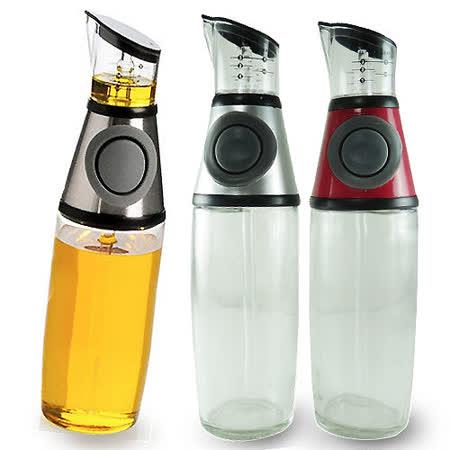 ★買1送1★美式進口超神氣按壓式計量油瓶