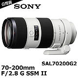 SONY 70-200mm F2.8 G鏡頭 (公司貨)
