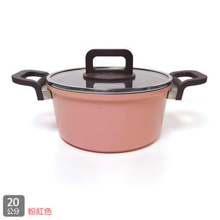 韓國NEOFLAM PHILOS系列 20cm陶瓷不沾湯鍋+玻璃鍋蓋(EK-PH-C20)