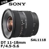 SONY DT 11-18mm 變焦鏡頭 (公司貨)-加送77mm UV保護鏡+強力吹球+拭鏡筆+擦拭布