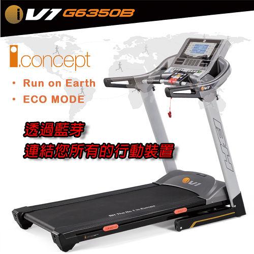 【BH】G6350B iV1電大 遠 百 線上 dm動跑步機 - 藍芽版