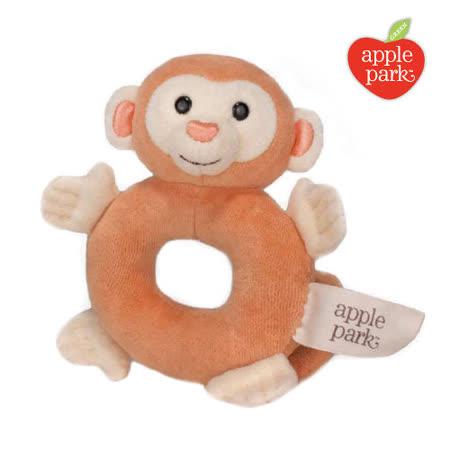 美國【Apple Park】有機棉有機棉手搖鈴啃咬玩具 - 小猴子