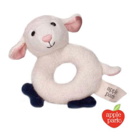 美國【Apple Park】有機棉有機棉手搖鈴啃咬玩具 - 小羊