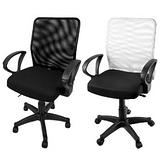 凱爾透氣網背電腦椅/辦公椅(可選色)