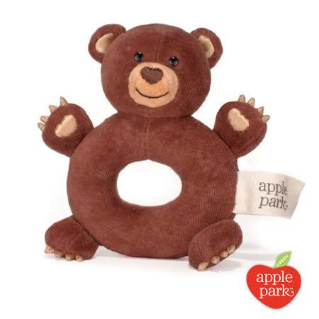 美國【Apple Park】有機棉有機棉手搖鈴啃咬玩具 - 小熊