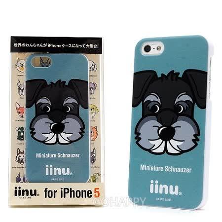 日本進口iphone5【迷你雪納瑞】硬式手機背蓋