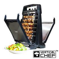 義大利Vertical Chef 直立式電烤架