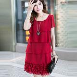 【公主衣櫃 中大尺碼】多層次造型洋裝(紅色)預購MS3012