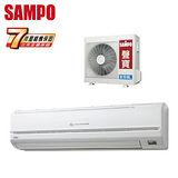 SAMPO聲寶 5-7坪一對一變頻冷暖分離式冷氣(AM-PY32DC/AU-PY32DC)送安裝★七年保固
