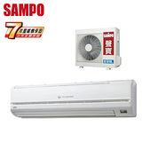 SAMPO聲寶 6-8坪一對一變頻分離式冷氣(AM-PY36DC/AU-PY36DC)送安裝★七年保固