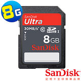 SanDisk Ultra 8GB SDHC UHS-I 30MB/s記憶卡-加贈讀卡機