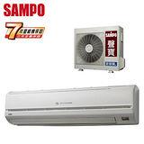 SAMPO聲寶 8-10坪一對一變頻分離式冷氣(AM-PY45DC/AU-PY45DC)送安裝★七年保固