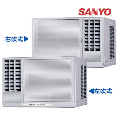 SANYO三洋3-5坪用R410a定頻【110V】窗型冷氣SA-L/R221B (左/右吹)