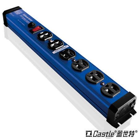 Castle 蓋世特 電源突波保護插座-6座3孔(S6B)晶湛藍