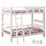 【優利亞-卡蜜拉白色】3.5尺雙層床(不含床墊)