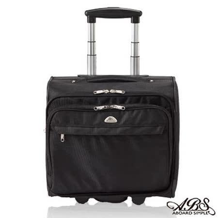 ABS愛貝斯 超輕量可登機 橫式電腦拉桿公事包(時尚黑) 26-017