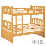 【優利亞-彼德檜木】單人3.5尺雙層床(不含床墊)