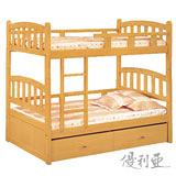 【優利亞-彼德檜木收納】單人3.5尺雙層床(不含床墊)