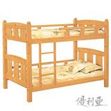 【優利亞-貝妮雲檜】單人3.5尺雙層床(不含床墊)