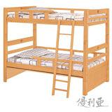 【優利亞-貝克漢檜木】單人3.5尺雙層床(不含床墊)