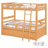 【優利亞-貝克漢檜木收納】單人3.5尺雙層床(不含床墊)