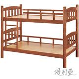 【優利亞-莎拉柚木色】單人3.5尺雙層床(不含床墊)