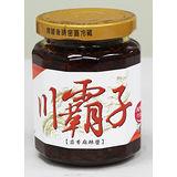 【富發】川霸子茴香麻辣醬(285g)