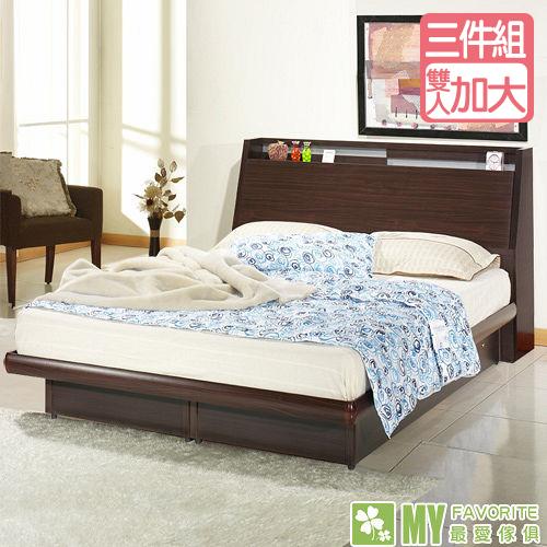 最愛傢俱 雙子星 雙人加大6尺 床頭箱後掀床台(搭配床墊) 胡桃色