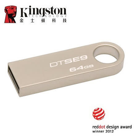 Kingston金士頓 DataTraveler DTSE9 64GB 隨身碟(SE9)