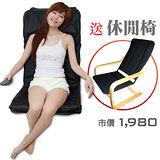 【TV熱賣】精品級進化按摩椅(椅墊+椅子)