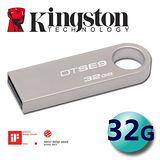 Kingston金士頓 DataTraveler DTSE9 32GB 隨身碟(SE9)