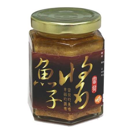 【富發】魚子醬(180g)