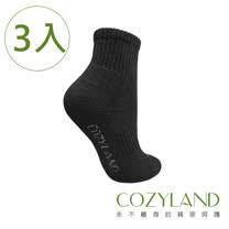 【COZYLAND 頂級除臭機能襪】防護運動襪(絲絨黑)x3雙★免運★
